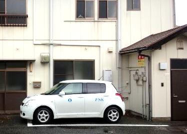 島根営業所